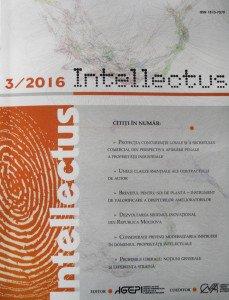 Daniel Verejanu, Intellectus