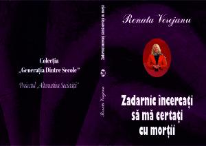 Renata Verejanu, Eugen Doga, Chisinau